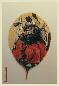 师亮,可合影,树叶画 花鸟鱼虫