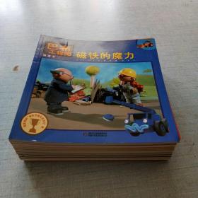 巴布工程师图画书(26本合售) [A16K----26]