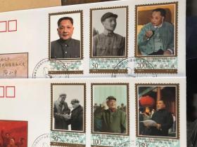 【新中国珍贵首日封】1998-3 邓小平逝世一周年 总公司 首日封(总封).