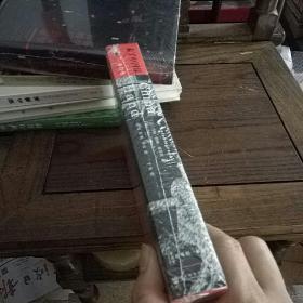 甲骨文丛书:  未了中国缘:一部自传