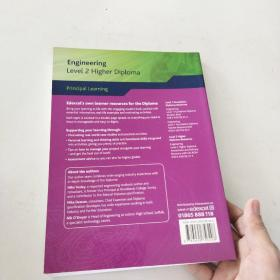 【外文原版】 Edexcel Diploma: Engineering: Level 2  爱德思文凭:工程:2级