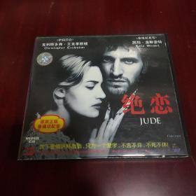 绝恋—正版VCD双碟装(店铺)