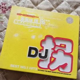 DJ 拐  CD