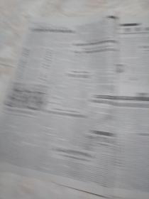 """光明日报2006.8.31(1-12版)  旧报纸生日报老报纸……尊重保护信仰自由是中国宗教的基本政策。俄罗斯将扣留的日本船员移交日方。""""阿特兰蒂斯''号航天飞机重返发射台。陕西与莫斯科大区区域贸经贸合作峰会召开。 国家领导在中共中央政治局第34次集体学习时强调,坚持把教育摆在优先发展战略地位,努力办好让人民群众满意的教育。全国新闻界在蠕研讨中国新闻奖获奖作品。中国女垒击败新西兰队获4连胜。"""
