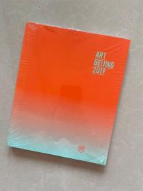 ART BEIJING2019(艺术北京2019)
