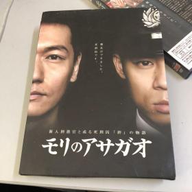 最后的日出(DVD1-6全)
