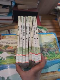 武汉名师丛书系列 悠悠我心,与教育约定今生,超低空飞行的雄鹰,师路跋涉与写人生,经典课堂的营造者,职教师魂,爱在信念中升华,一生就做一件事儿,共8本合售 一版一印