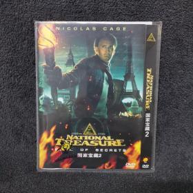 国家宝藏2 DVD  光盘 碟片未拆封 外国电影 (个人收藏品) 内封套封附件全