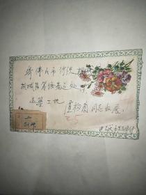 1958年由肇庆市寄佛山市纺织机械厂挂号实寄封(贴55年普8工农兵邮票)