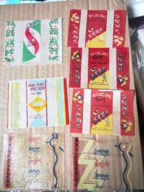 公私合营上海食品厂 糖纸7张