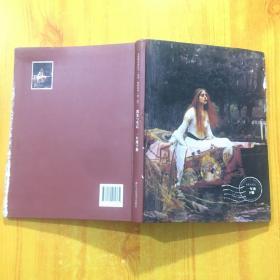 美术教师用书(第二版)教案与笔记 一年级 下册