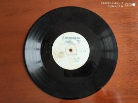 黑胶唱片   革命现代样板戏  京剧《智取威虎山》M-833 第5-6面   上海京剧院《智取威虎山》剧组演出1967.8    33转可播放