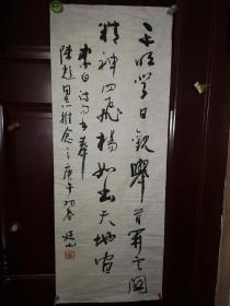 安廷山出生于l938年3月,籍贯是河北大名,字国峻斋号青未了轩主。毕业学校是北京师范学院中国书法艺术专业。现在任职中国书画名家网艺委会副主席  。保真