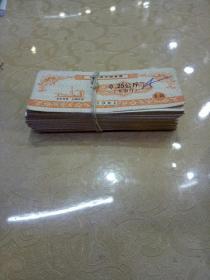 1991年哈尔滨市面食票0.25公斤