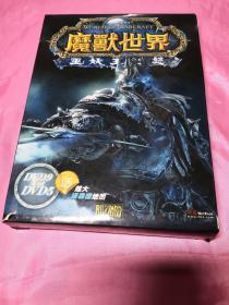 游戏DVD版:魔兽世界:巫妖王之怒(A、B盘)