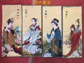 丝织画四条屏, 有十套 无重样,四扇一套390元一套,尺寸:120×80厘米,可做画心,精裱后更漂亮,细节如图