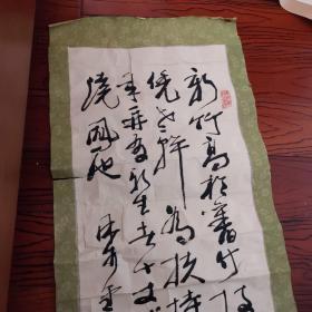 著名书法家徐步云字画