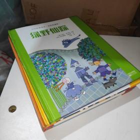 百年经典童话(美绘典藏版)(全六册)
