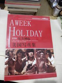 2008东方神起 美国写真集,5元包邮,