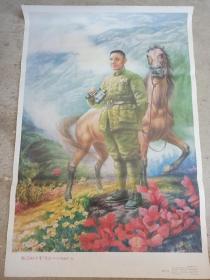 敬爱的邓小平同志 挺进西南   四川美术出版社1994年1版1印 2开