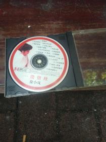 CD--徐小凤【一缕情丝】