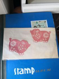 夕陽剪紙:生肖 豬  2張 如圖  筆記本郵夾內