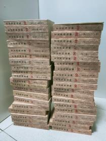 文史资料选辑合订本第1-40册全( 总1-118辑) 全40册K2748