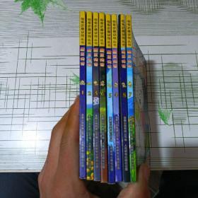 魔豆传奇·漫画书1-8 无卡片