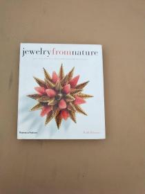 Jewelry from Nature  从大自然取材的珠宝设计