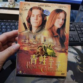 青蛙王子 DVD未开封