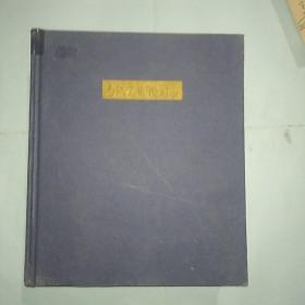 CLASSIQUES PHAIDON DU DESIGN667-999