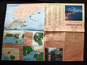 大连风景名胜交通游览图