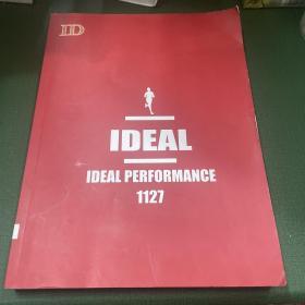 IDEAL IDEAL PERFORMANCE 1127 锐星健身学院私人教练能力培训课
