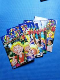 你和我阶梯快乐儿童英 学生课本1-8 全8册