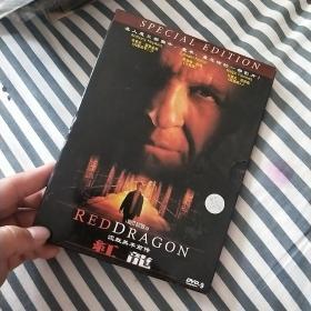 红龙dvd