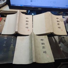 中国菜谱、湖北、北京、广东