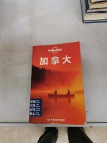 Lonely Planet 旅行指南系列:加拿大【满30包邮】