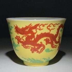 明黄地红彩龙纹杯