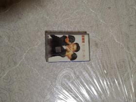 巫启贤想只爱你一个人磁带
