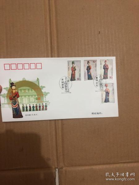 2003一15《晋祠彩塑》特种邮票首日挂号实寄封