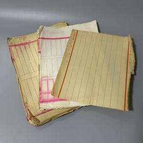 民国老红格纸16张 3种款 散页 无装订
