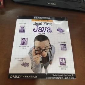 Head First Java(中文版)第二版
