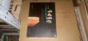 中国当阳峪窑概论