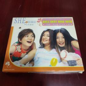 SHE—(女朋友)女生宿舍—专辑—正版CD一碟装(店铺)