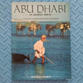 ABU DHABI AN ARABIAN ALBUM