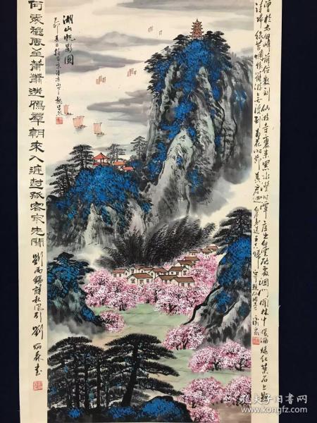 魏紫熙,画心尺寸135x66  纯手绘作品,手机自然拍摄