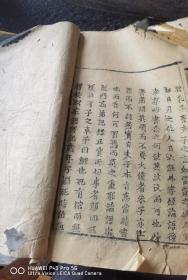 孔子家语卷下一本卷六到卷十