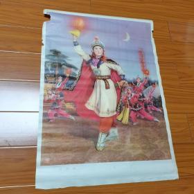 《红灯照》。1978年邓福兴创作。一版一印。