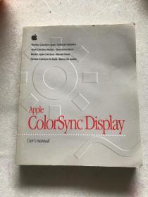 Apple ColorSync Display