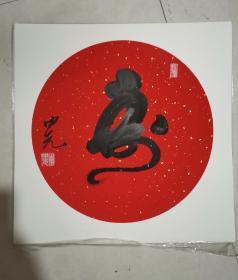 中元猴寿团扇